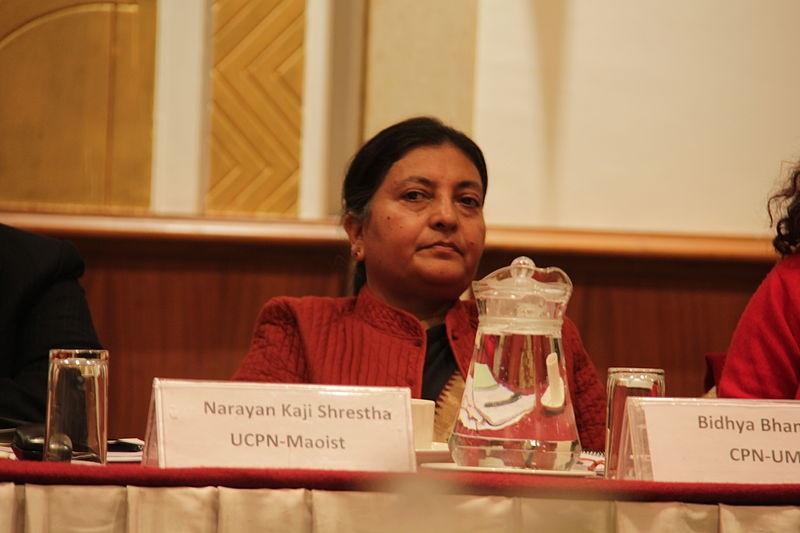 Image of Bidhya Devi Bhandari