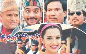 Chhakka Panja . Highest Grossing Nepali Movies